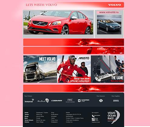 Сайт известного Автозавода в Калуге